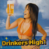 Drinkers High! 2006/12/20