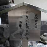 edogawa_021