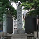 edogawa_042