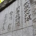 edogawa_046