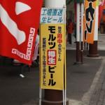 brtamagawa_074
